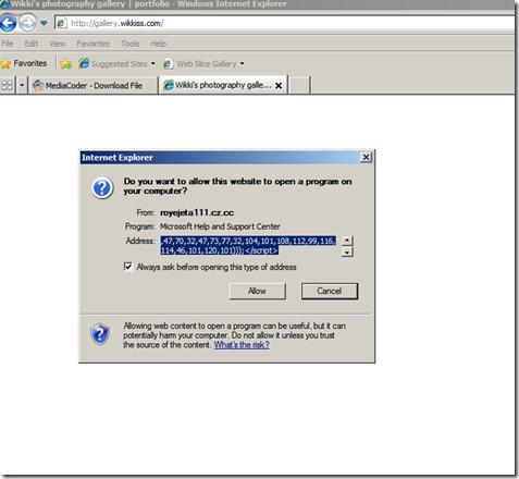MediaCoderSpyware01